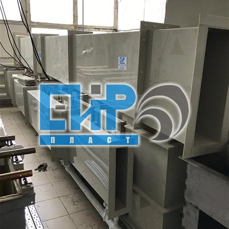Прямоугольные воздуховоды из пластика заказать в Санкт-Петербурге